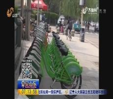 """济南:""""小绿车""""上线遭冷遇"""