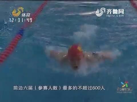 冬泳魅力不减 第6届山东冬泳锦标赛在惠民举行
