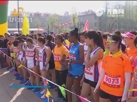 临沂:美丽乡村迷你马拉松赛蒙阴开跑