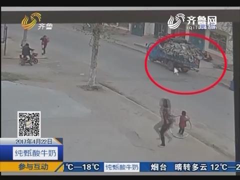 济宁:痛心!男童被碾身亡 司机当场吓瘫