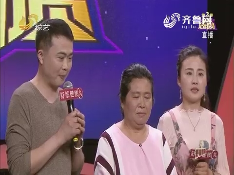 全家总动员:马翠霞同家人一起来参加比赛 哥哥送给精美礼物