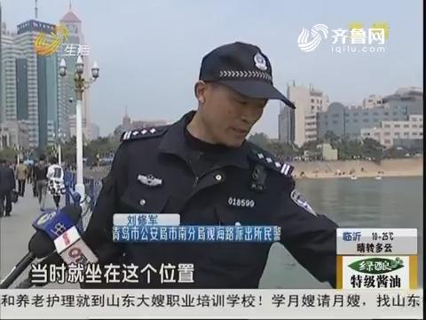 青岛:深夜涨潮 女子栈桥边欲轻生