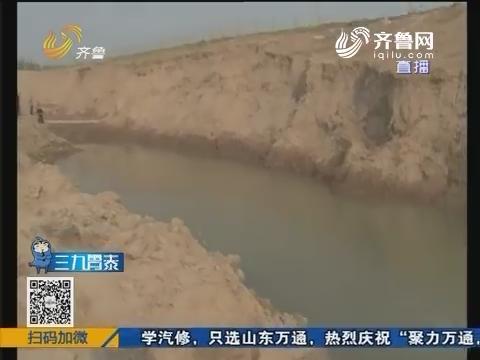 滨州俩男童溺水身亡