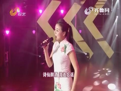 综艺大篷车:姚燕身穿绝美旗袍演唱《郁金飘香兰陵兰》