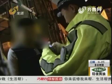 青岛:高速上出事故 轿车没司机?