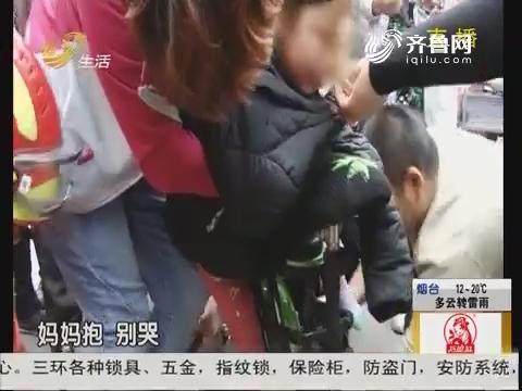 """枣庄:女童被""""咬""""腿 消防急救援"""