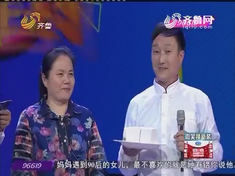 """好运连连到:好运传送带 """"豆腐男施""""用歌声响彻豆腐坊 为唱歌奋斗理想"""