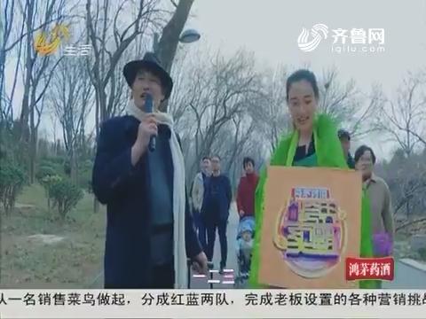 跨界卖霸:爱拼才气赢 蓝队不经意间发明终极宝箱