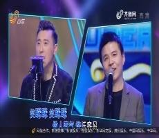 超强音浪:叠字KTV 爆笑开唱