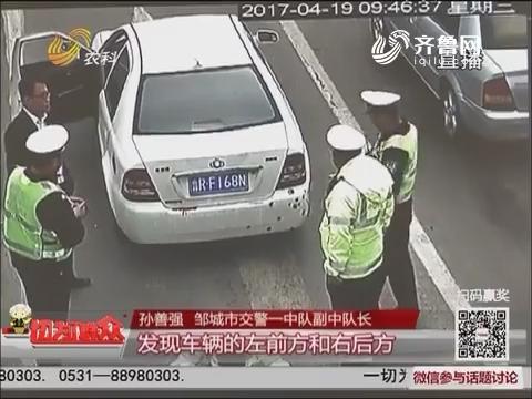 """【群众新闻】邹城:闹市惊现""""枪战车""""!"""