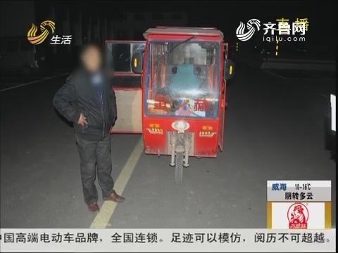 临沂:肇事逃逸 任性司机拒不认罪