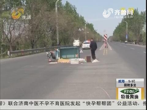 潍坊:路口两车相撞 六旬老人受伤