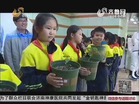 【我和太空种子共成长】中国航天员日:4月24日领到太空种苗啦