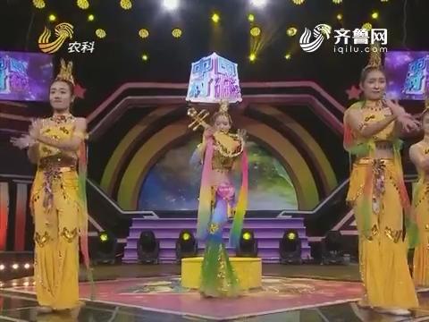 中国村花:丁美丽PK张琳依究竟谁会直接进入年度十强?