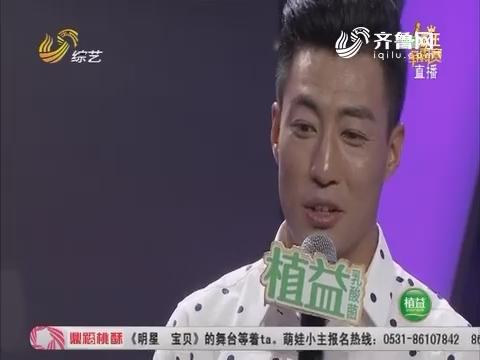 歌王争霸赛:杨正超父亲来到舞台回忆艰苦岁月感动全场