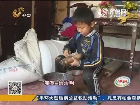 泰安:挑重担!十岁男孩照顾瘫痪妈妈
