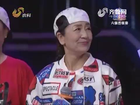 中国村花:朝阳九大妈携手老年DJ共同表演活力舞蹈