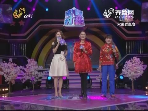 中国村花:不老女神组合演唱《草原上升起不落的太阳》