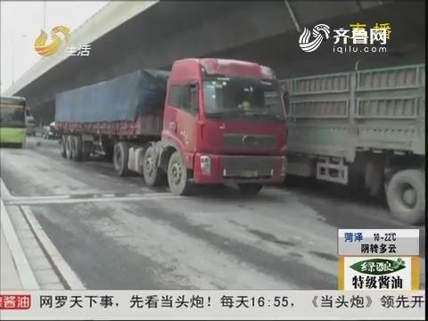 济南:十字路口 大货车为啥不走?