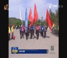 """省直机关第三届庆""""五一""""低碳环保健步走活动在济南举行"""