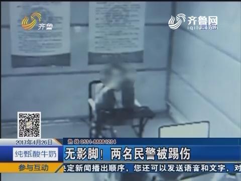 青州:大胆!年轻女子酒后竟敢打民警