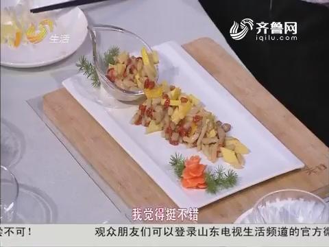 2017年04月26日《非尝不可》:麦冬枸杞炒蛋丁