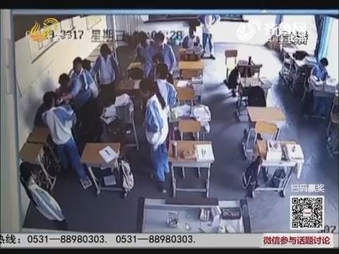 济南:高三女生校内被同学打休克