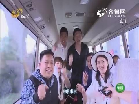 歌王争霸赛:导师帮帮唱 姜桂成与程黎芬共同演唱经典老歌《我悄悄地蒙上你的眼睛》