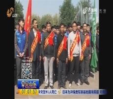 淄博:勇救落水儿童 6位市民获嘉奖