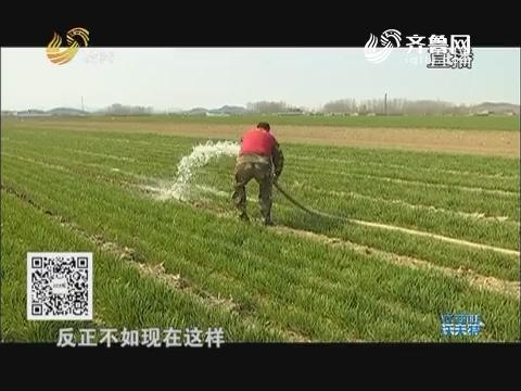 农业节水山东行 清水自流到田头