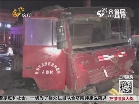 济南:惨烈!大货车失控连撞五车