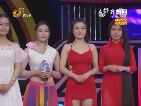 """中国村花:""""空中精灵""""张琳依成功晋级三强"""