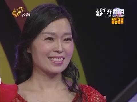 """中国村花:""""割肾救夫""""王艺颖获得特别奖——傲雪寒梅奖"""