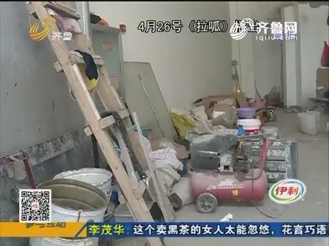 济南:居民楼下开饭店楼上业主很担心