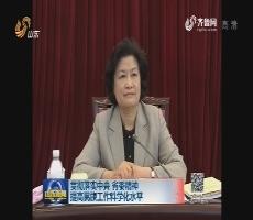 贯彻落实中央 省委精神  提高民族工作科学化水平