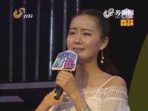 中国村花:钟笑终于得到了父亲的理解与支持