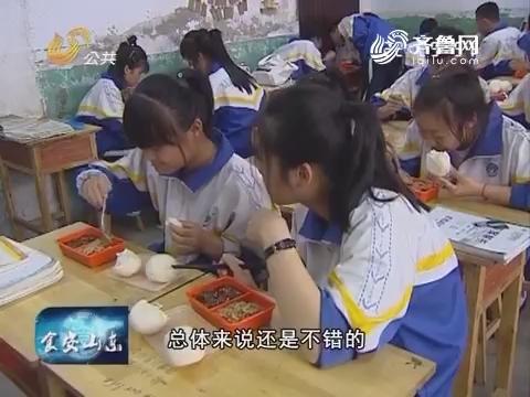 """食安山东:德州乐陵 """"配餐制""""模式让学生花得少吃的好"""