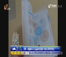 济南:准妈妈5月1日起到社区建册 增加三项免费项目
