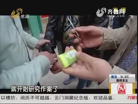 青岛:门窗完好 20多家住户被盗