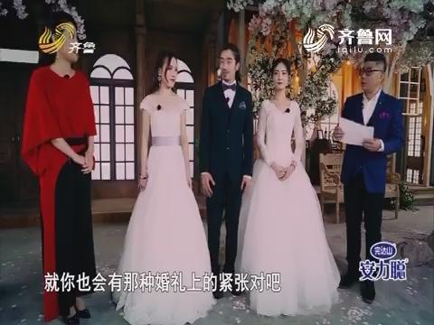 爱的旅途:男女搭配拍摄一组主题婚纱照