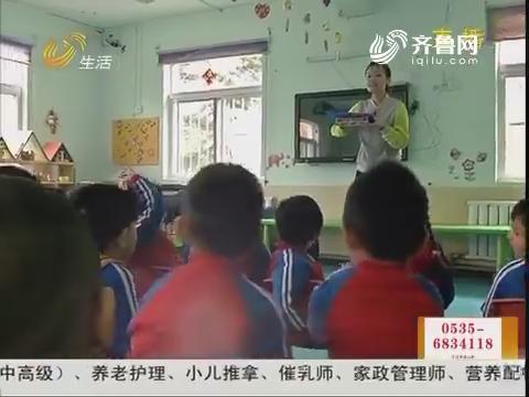 致敬可爱的劳动者——幼儿园老师