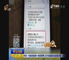 【热点快搜】宋振宁被电信诈骗案移送检查机关审查起诉