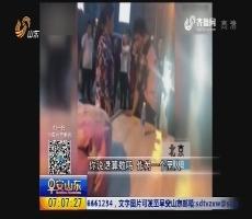 北京:瓜贩剐蹭私家车赔200元 女司机撕钱砸西瓜惹众怒