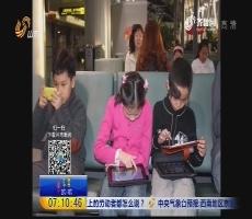 广东东莞:一岁三个月幼童竟患颈椎病