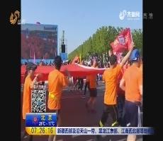 山东男女选手包揽十三运马拉松群众组冠军