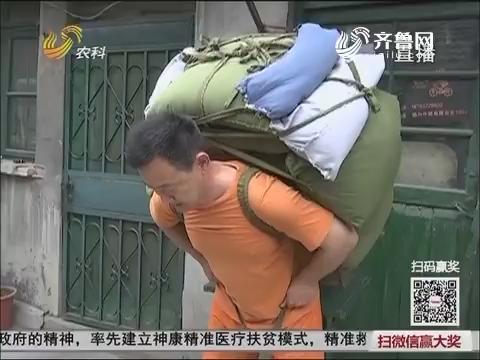 """背起一千斤!枣庄""""大力士""""负重破世界纪录!"""