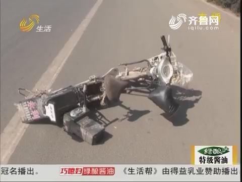 潍坊:越野车撞上电动车 老人不幸身亡