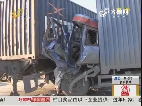 招远:凌晨两车相撞 一司机被困