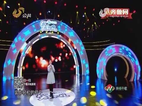 笑果不一般:女汉子柔情演唱《父亲》引杨娜落泪