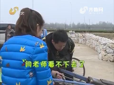 明星宝贝:闫老师带着点点还有孩子开着拖拉机有模有样的进村了